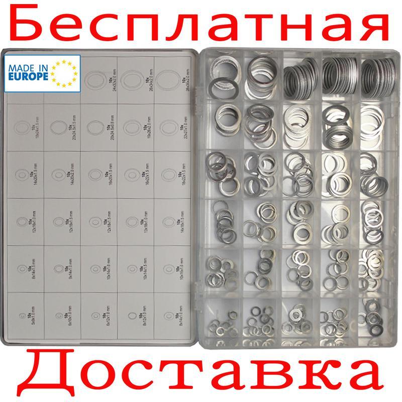 Набор из 300 алюминиевых шайб Ø9-36мм Yato YT-06865