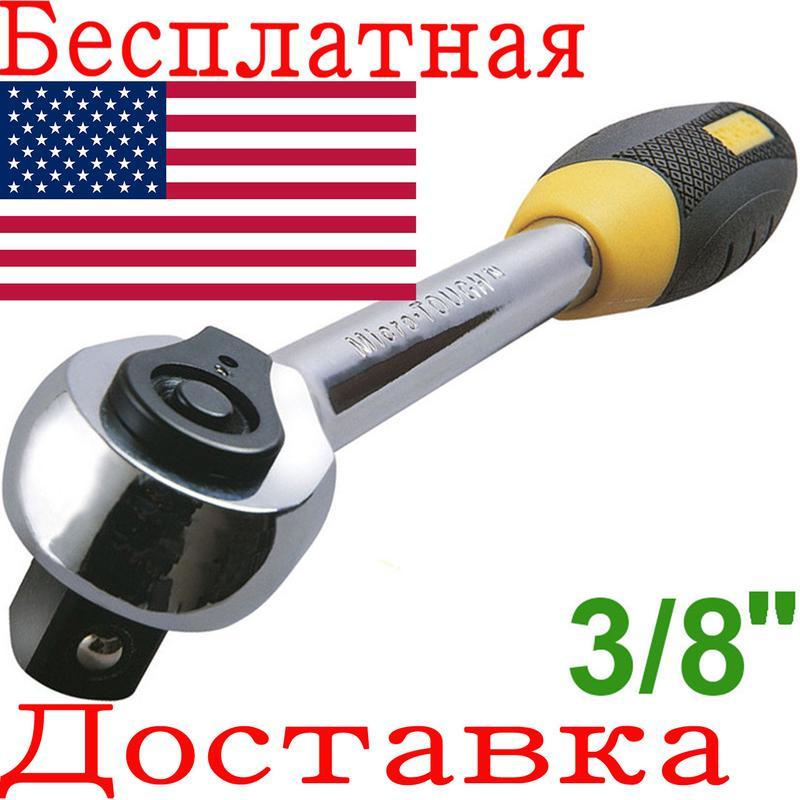 Ключ трещотка 3/8'' для торцевых головок Stanley 4-85-577