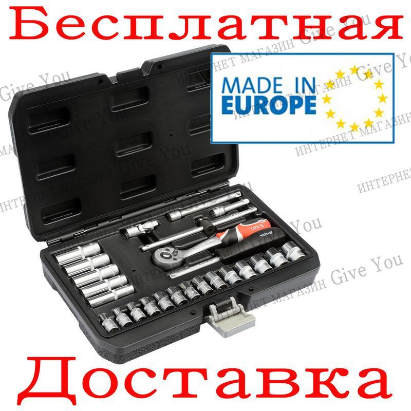 Набор инструментов Yato 25 предметов (YT-14461)