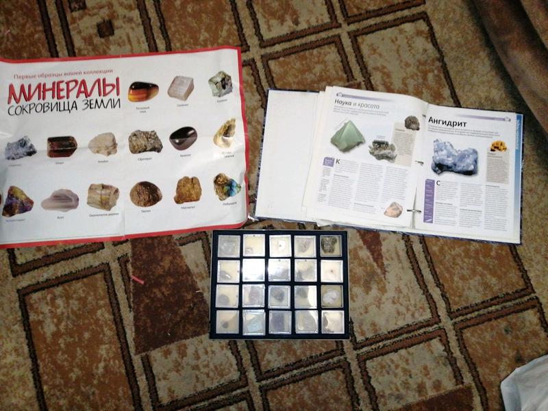 Продам коллекцию минералов + описание про каждого из них - Фото 3