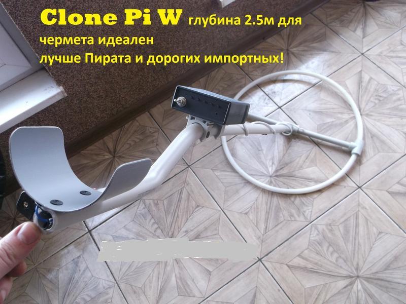 Глубинный металошукач металлоискатель металоискатель - Фото 2
