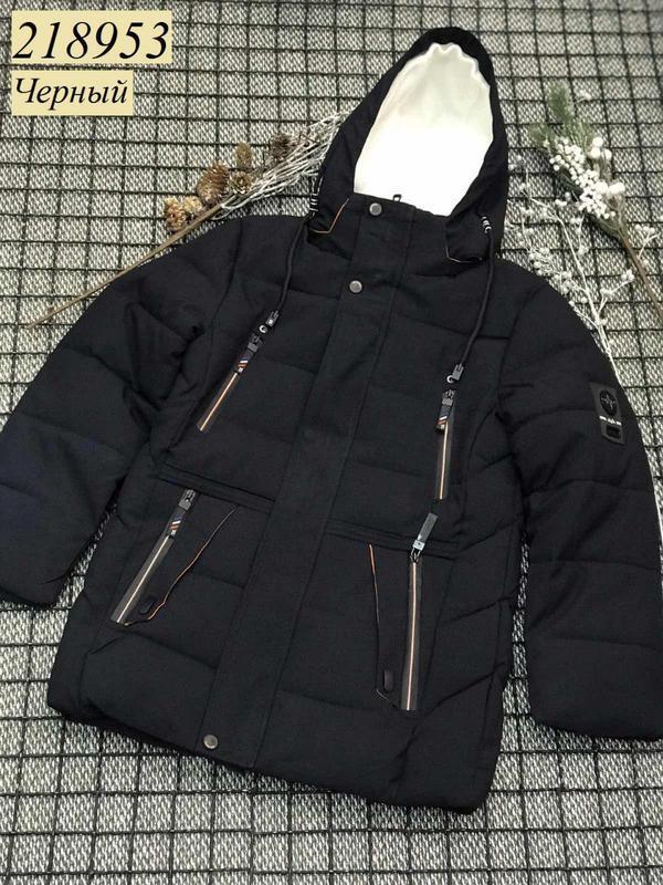 Термо-куртка*мембрана*