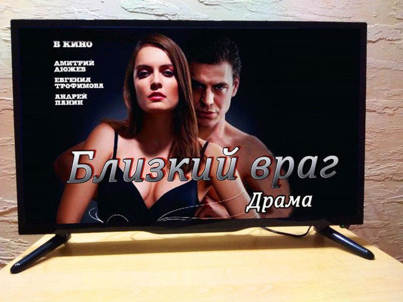 "LED Телевизор Samsung 32"" со SMART TV Т2 тюнер (Корея) Wi-Fi, USB"