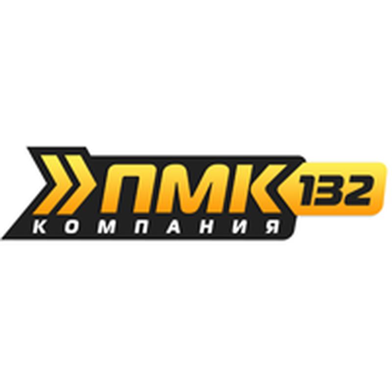 Компания ПМК 132 предоставляет услуги строительного транспорта
