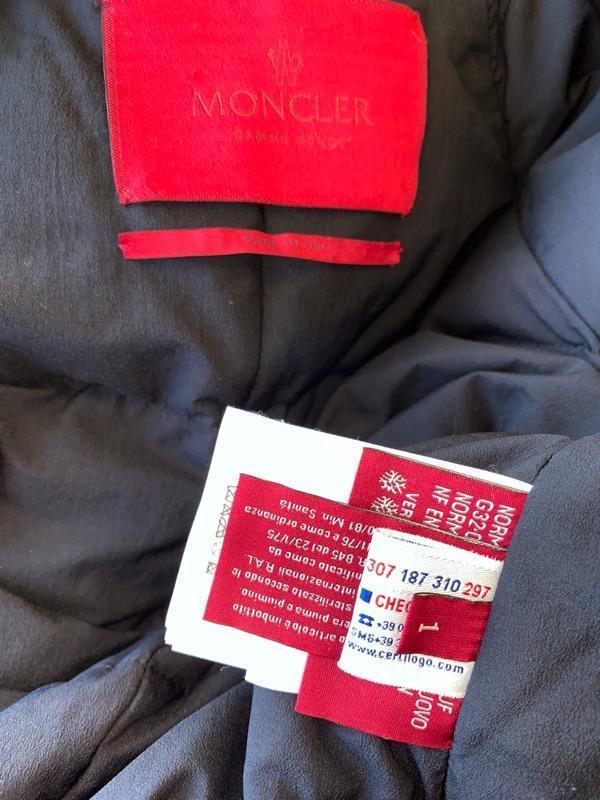 Куртка moncler - Фото 4