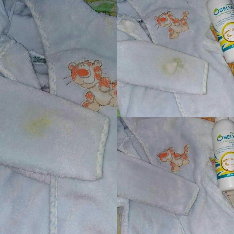 Средство для удаления пятен жёлтые и светлые - Фото 2
