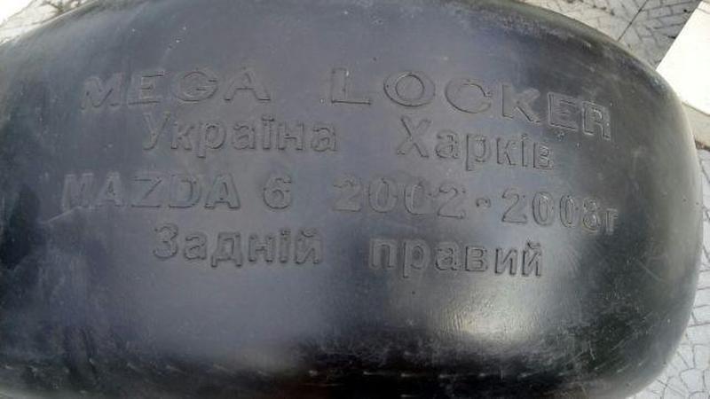 Подкрылки MAZDA 6 (2002-2008) мега локер