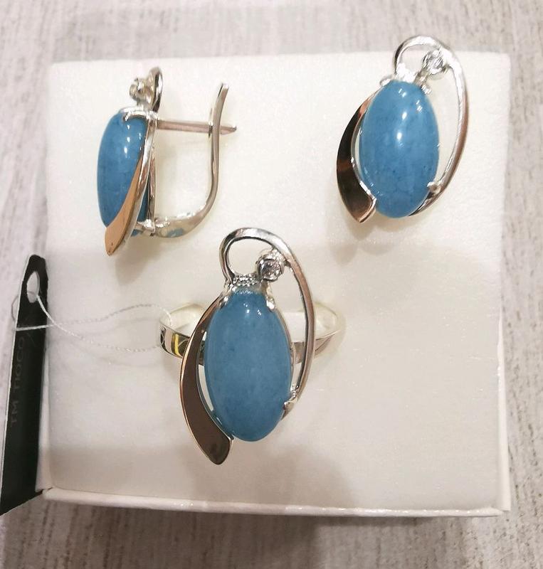 Серьги и кольцо серебро с золотыми напайками с натуральным кварце - Фото 4