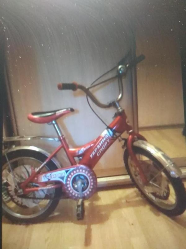 Велосипед детский для ребенка до 9 лет