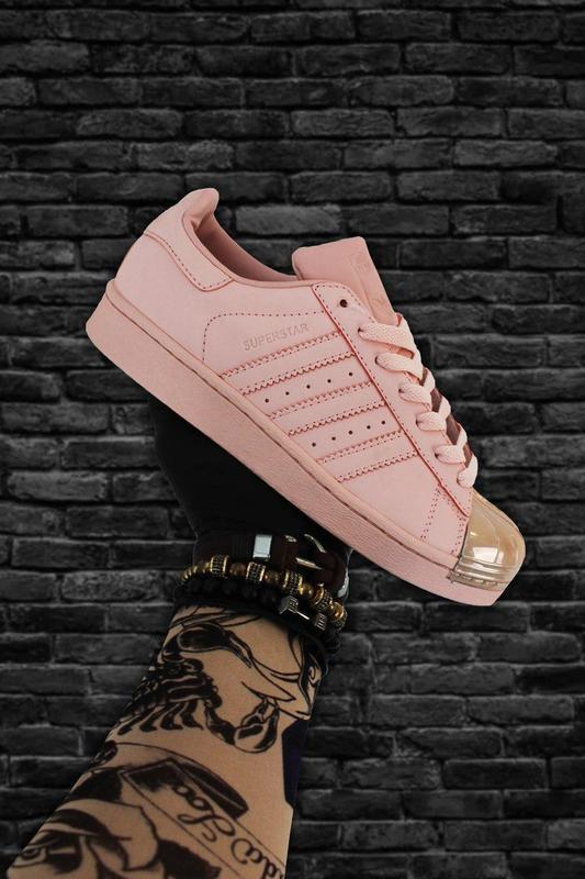 Кроссовки: adidas superstar pink gold