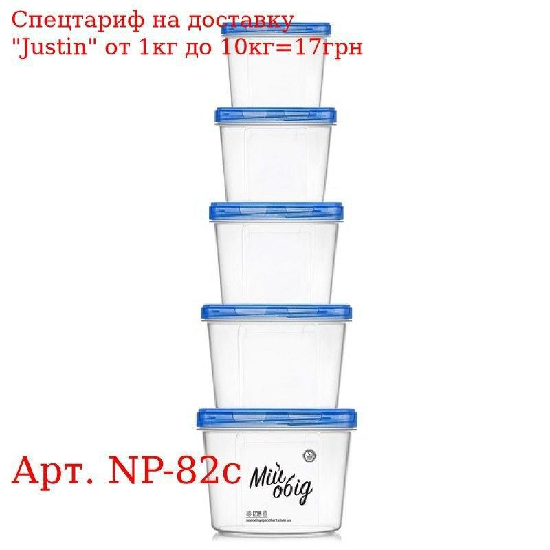 Контейнеры пищевые с резьбой 5пр / наб 0, 2 / 0, 3 / 0, 5 / 0,...