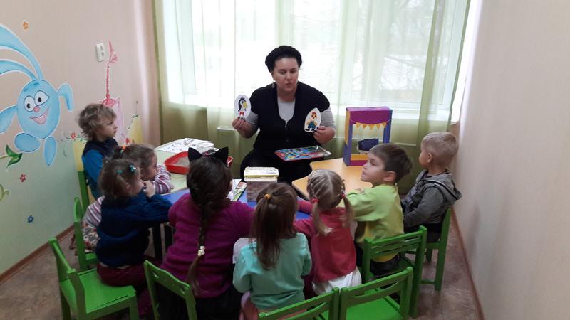 Помощь практического психолога детям-дошкольникам и их родителям