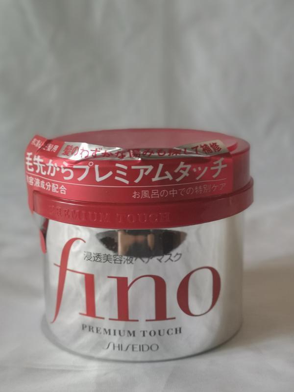 Маска для поврежденных волос с маточным молочком shiseido fino... - Фото 2