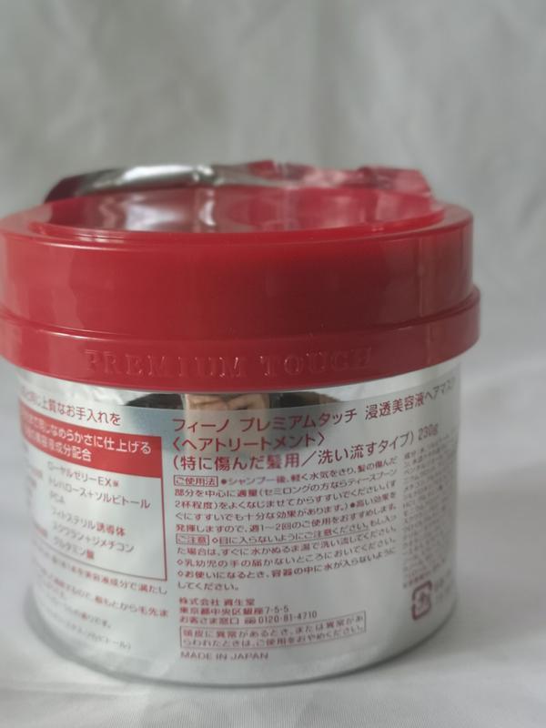 Маска для поврежденных волос с маточным молочком shiseido fino... - Фото 3