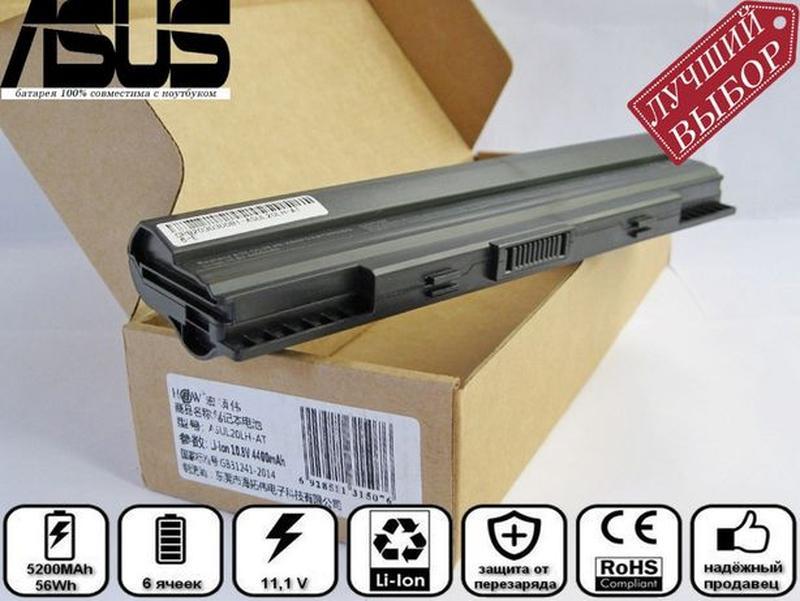 Батарея аккумулятор Asus A32-UL20 Eee PC 1201, 1201H A K UL20A...
