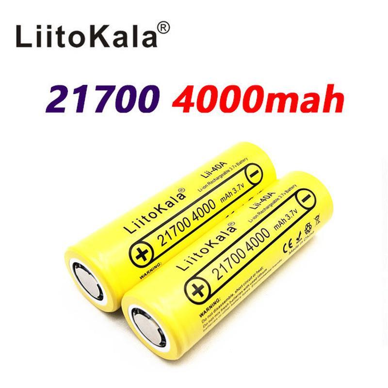 Аккумулятор Liitokala 21700 4000 mAh 40 А