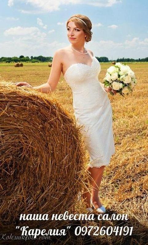 Прокат свадебного платья - Фото 5