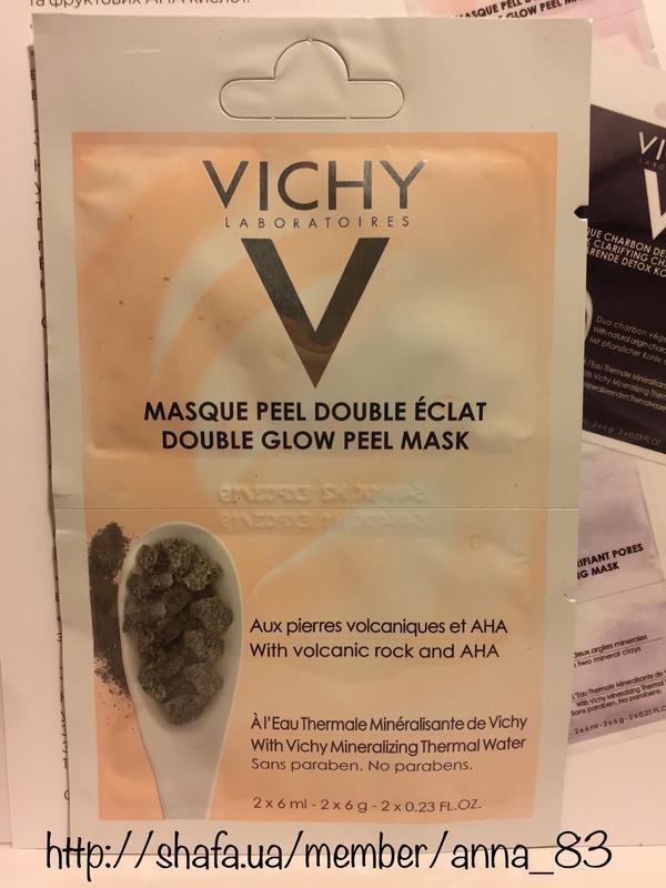 """Минеральная маска для лица пилинг """"двойное сияние"""" vichy doubl..."""
