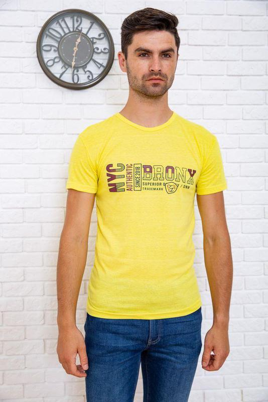 Футболка мужская 167R116 цвет Желтый