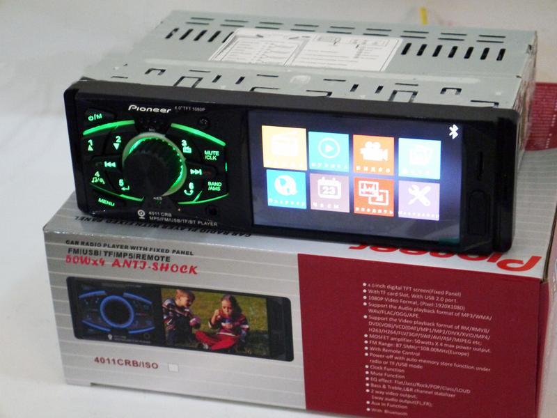 Автомагнитола Pioneer 4011 ISO экран 4,1'' DIVX, MP3, USB, SD