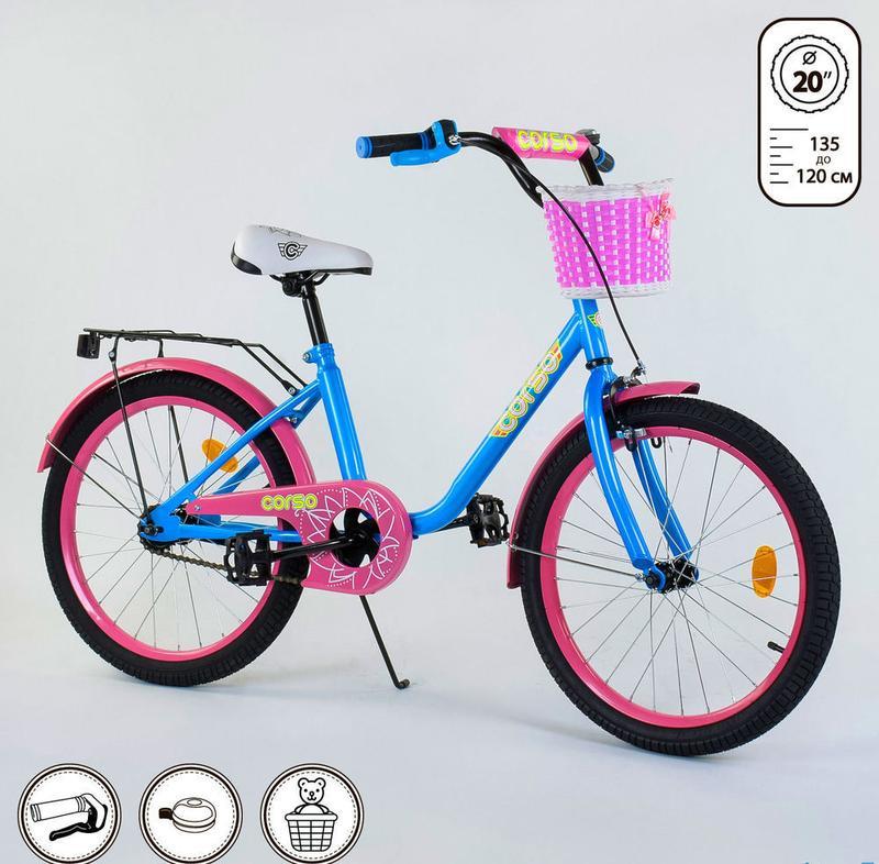 Двухколесный велосипед Corso 20 дюймов, 2047