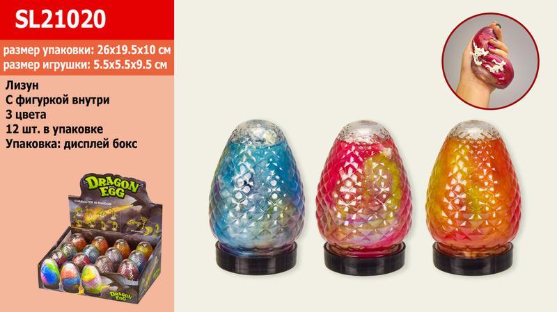 Лизун SL21020 (144шт) слайм в яйце с фигуркой динозавтра, 9,5 ...