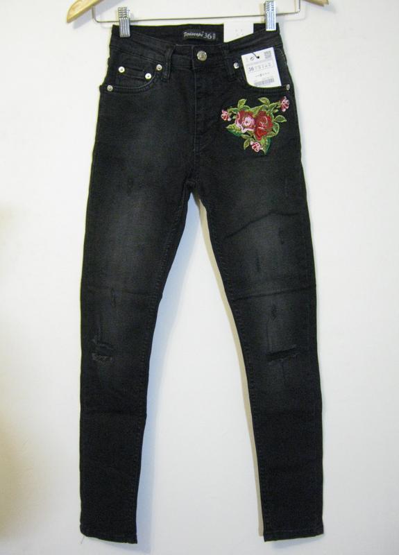 Демисезонные зауженные джинсы новые арт.225 + 2000 позиций маг...