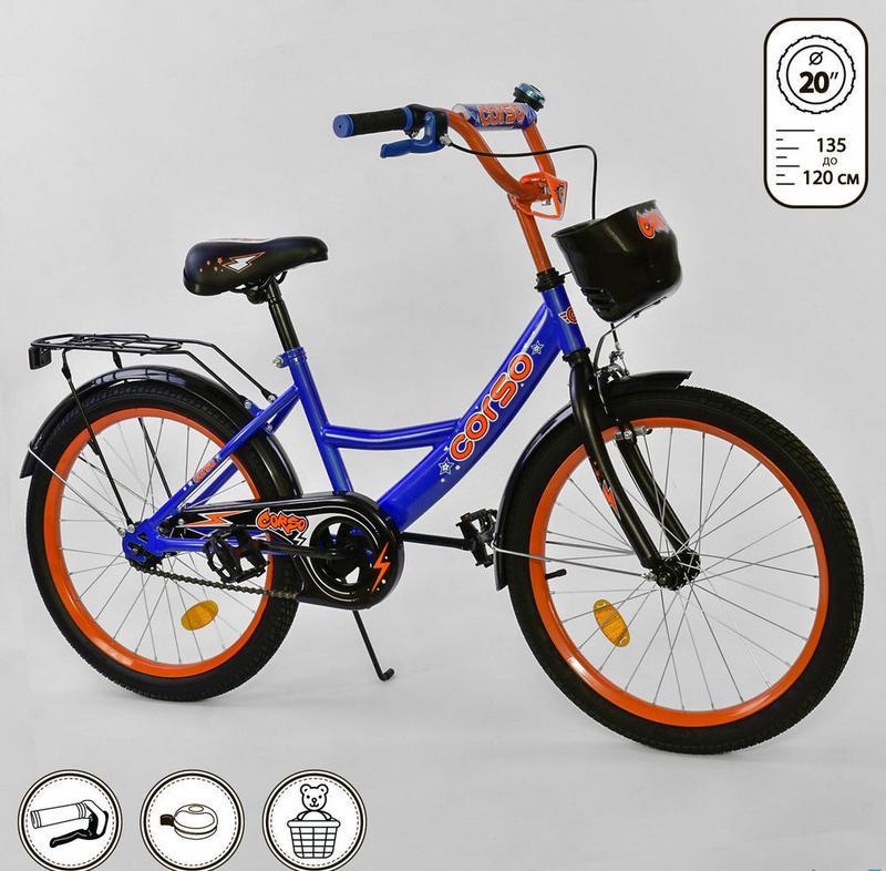 Двухколесный велосипед 20 дюймов CORSO G 20130