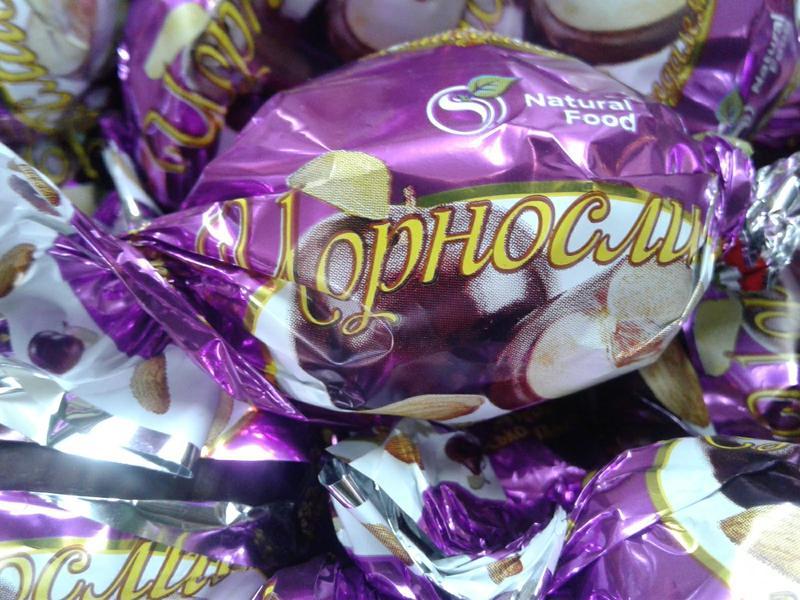 Шоколадные конфеты от производителя чернослив в шоколаде. - Фото 2