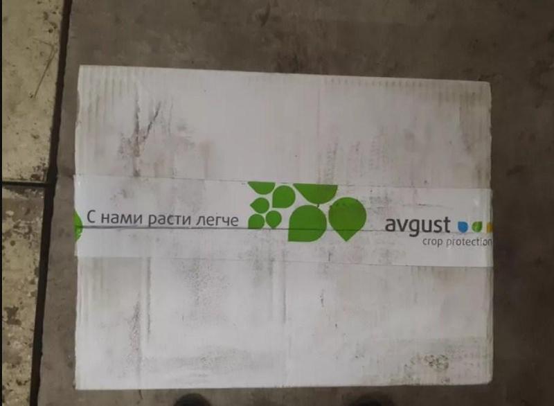 Спирит/ Спіріт 5 л/Avgust (Август) - Фото 5