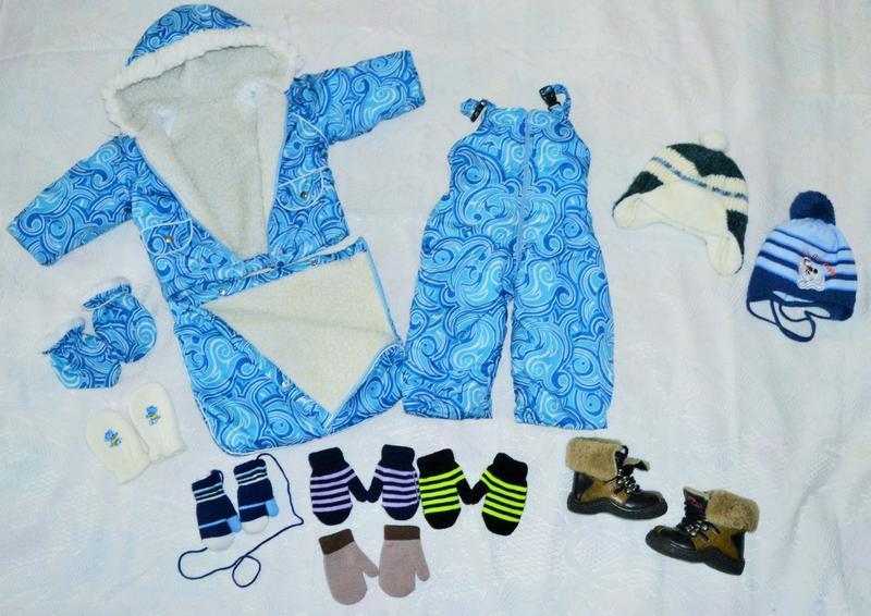 Пакет вещей на мальчика на зиму