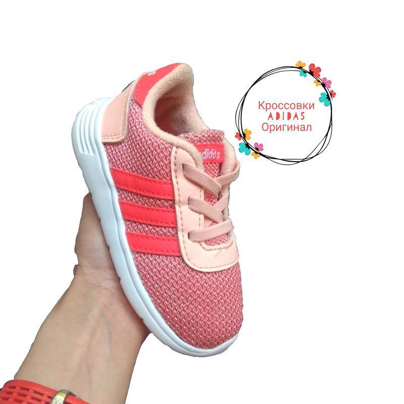 Детские кроссовки кроссовки adidas p.23. комфортные кроссовки