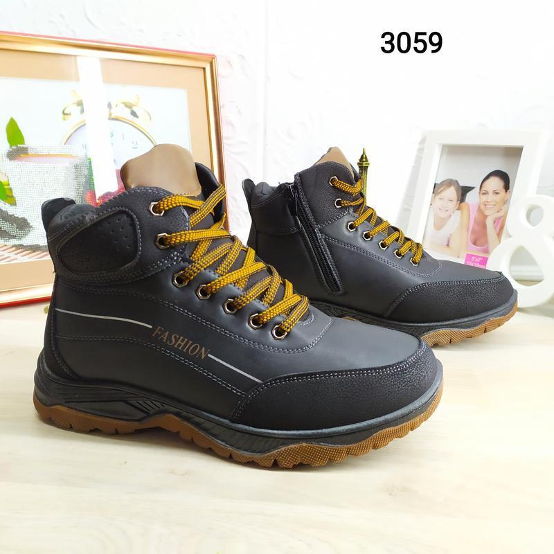 Зимние мужские ботинки - Фото 2