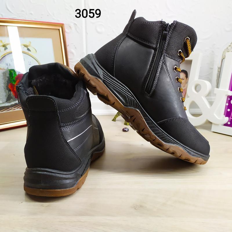 Зимние мужские ботинки - Фото 5