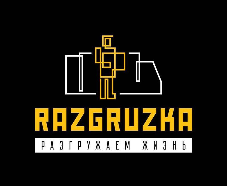 ПЕРЕЕЗД офисов, квартир и производства в Чернигове- БЫСТРО и Н...