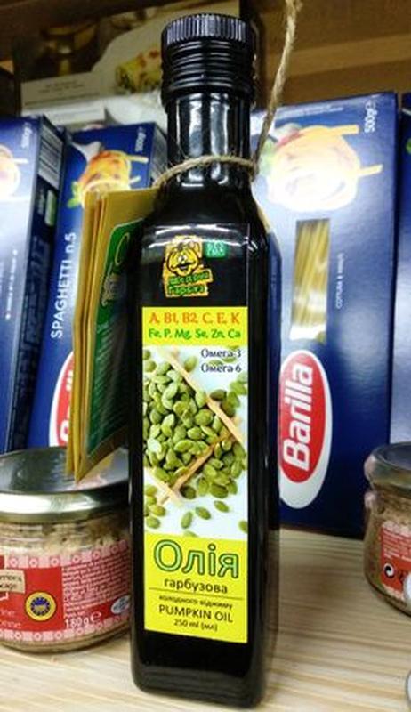 Масло из семян тыквы холодного отжима