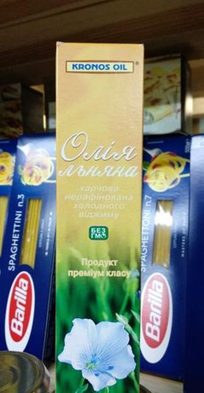 Масло из семян тыквы холодного отжима - Фото 5