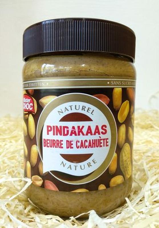 Вкуснейшая арахисовая паста. Нидерланды. Акция!