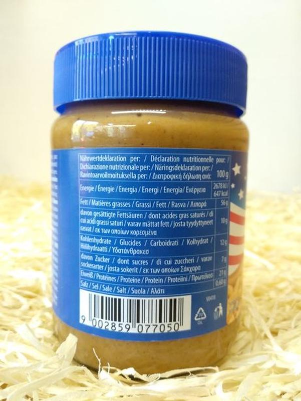 Вкуснейшая арахисовая паста. Нидерланды. Акция! - Фото 8