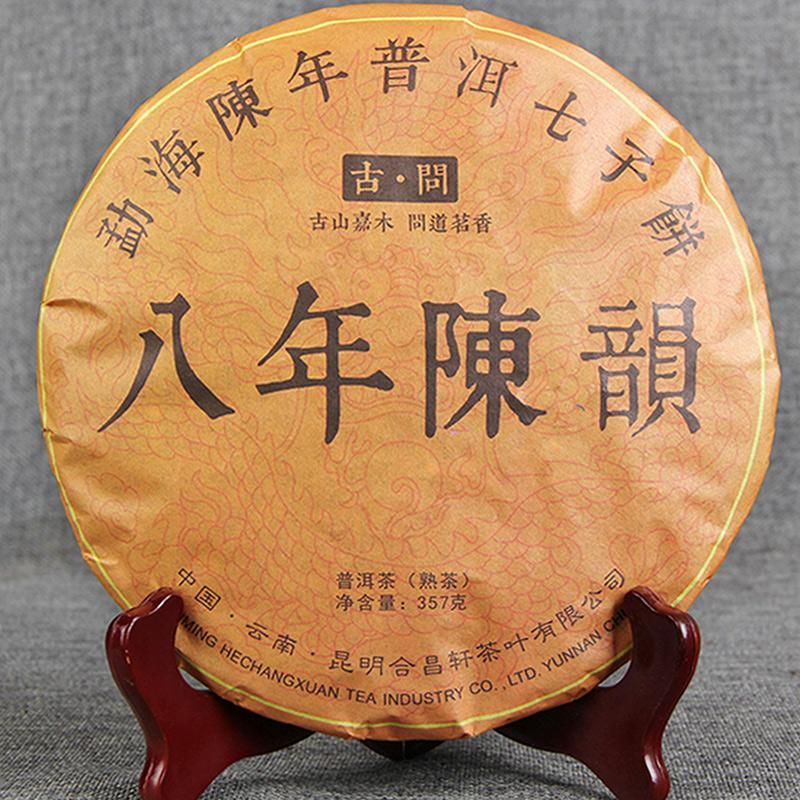 Шу пуэр (пуер) китайский черный чай 357 грамм 2016г