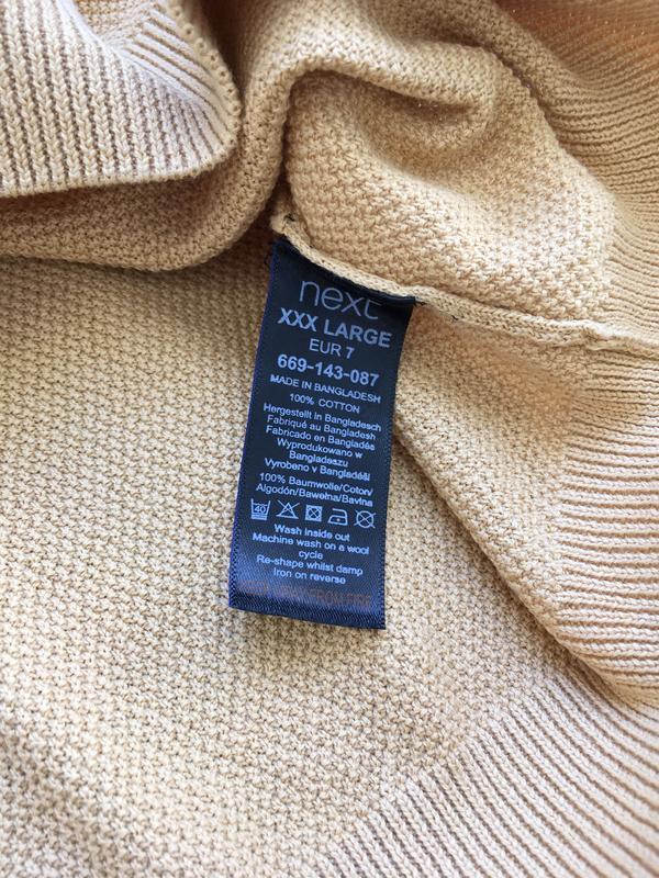Вафельный свитер next{ 100% хлопок} - Фото 4