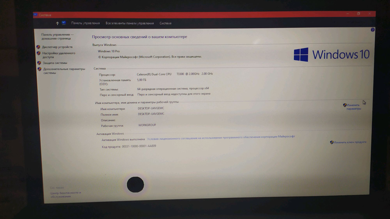 Ноутбук Lenovo g550 б/у, отлично роботает