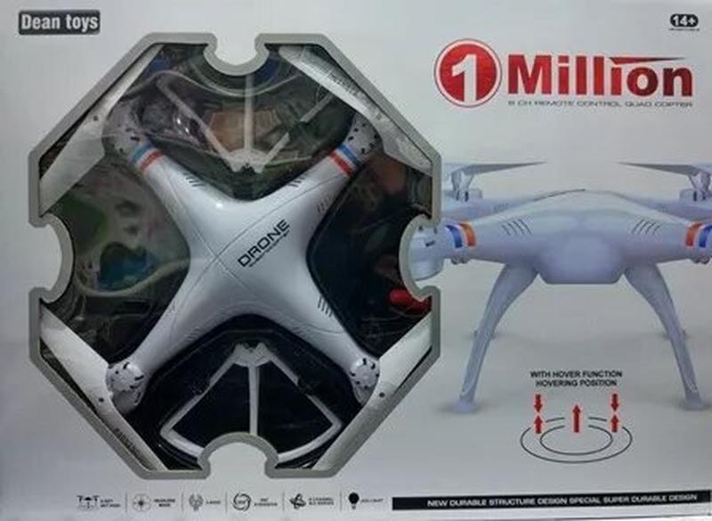 Квадрокоптер 1milion WIFI + ПОДАРОК - Фото 5