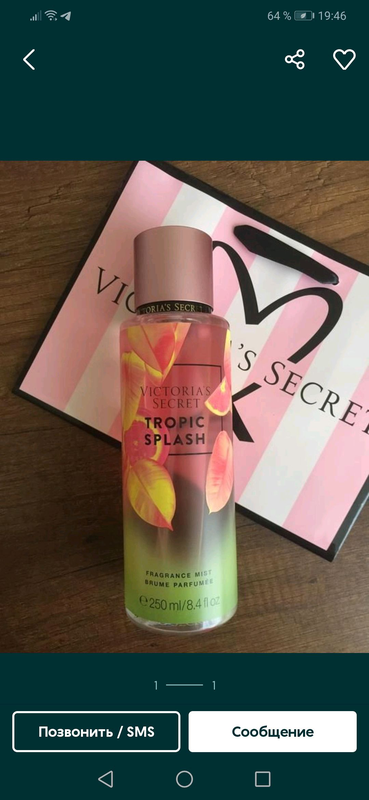 Спрей для тіла Victoria's Secret