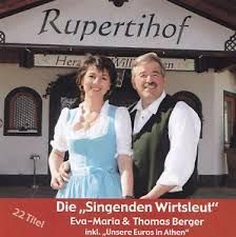 Диск. Традиционная Народная Немецкая Музыка. Немецкие народные...