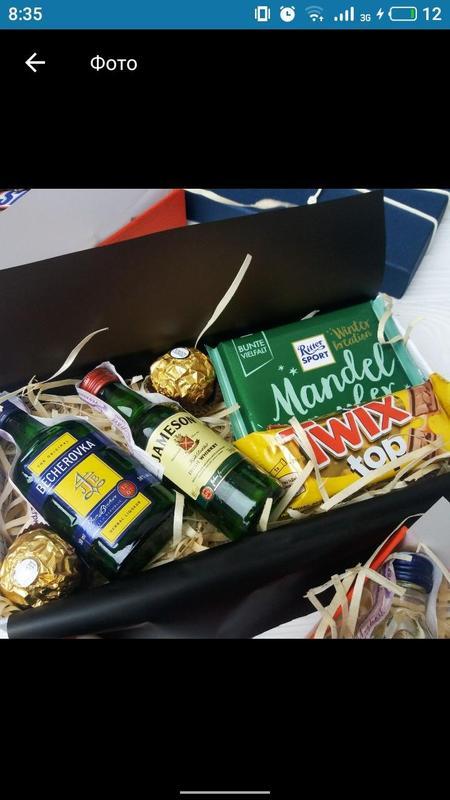 Подарочный набор подарок в коробке подарочный мужской  бокс - Фото 4