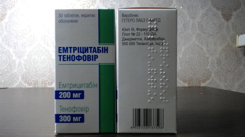 Эмтрицитабин/Тенофовир (Трувада)