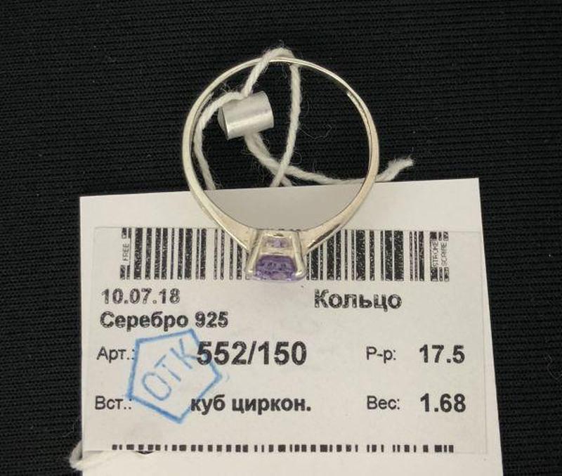 Кольцо серебро 925 проба 17,5 размер - Фото 3