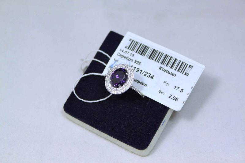 Кольцо серебро 925проба 17.5 размер - Фото 2