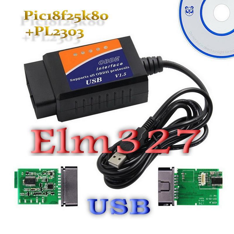 ELM327 V1.5 USB с Оригинал PIC18F25K80 +PL2303 Драйвер IC OBDII